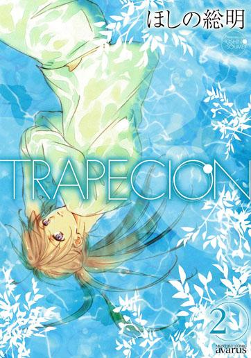 TRAPECION 2