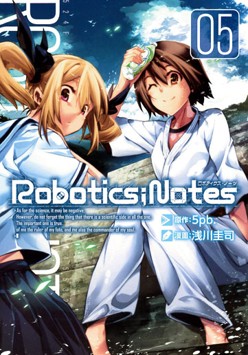 ROBOTICS;NOTES 5