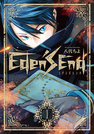 Eden's End 1