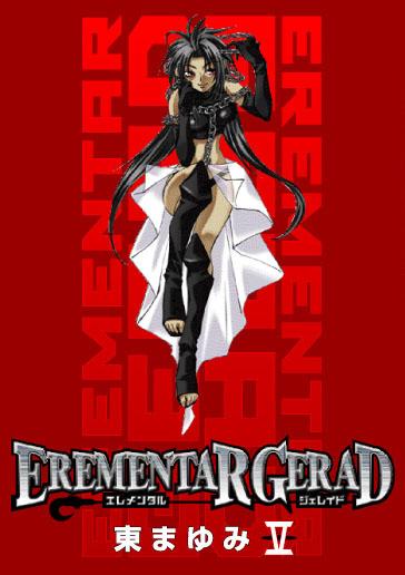 EREMENTAR GERAD 5