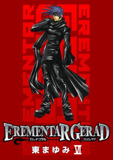 EREMENTAR GERAD 6