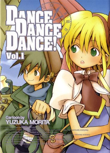 DANCE DANCE DANCE! 1