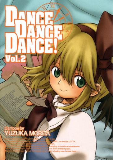DANCE DANCE DANCE! 2