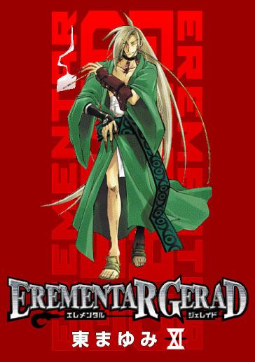 EREMENTAR GERAD 11