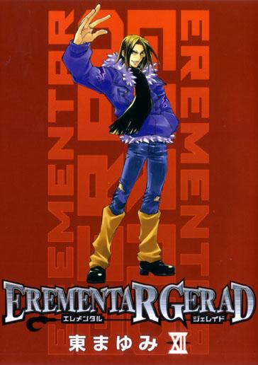 EREMENTAR GERAD 12
