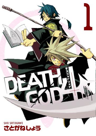 DEATH GOD 4 1