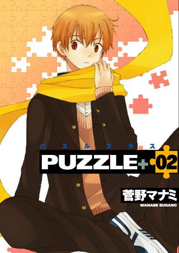 PUZZLE+ 2