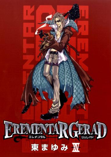EREMENTAR GERAD 14