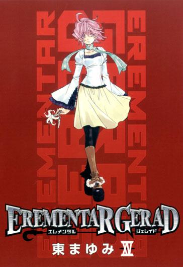 EREMENTAR GERAD 15