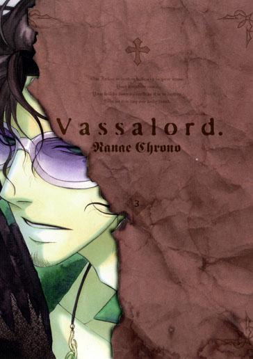 限定版 Vassalord. 3