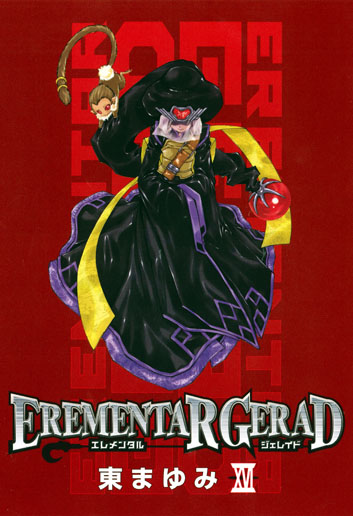 EREMENTAR GERAD 16
