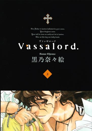 Vassalord. 3