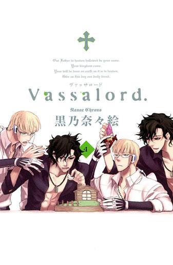 限定版 Vassalord. 4