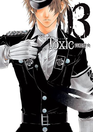 Toxic 3