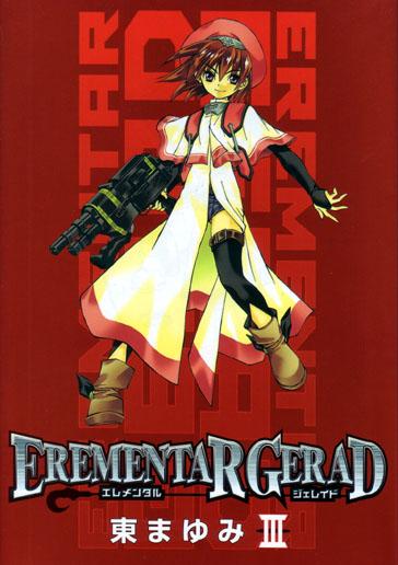 EREMENTAR GERAD 3