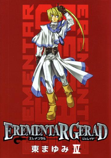 EREMENTAR GERAD 4